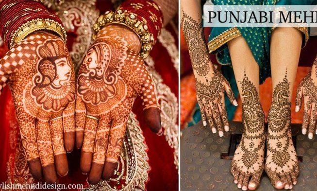 Mehndi Designs Punjabi : Beautiful and stylish punjabi mehndi designs